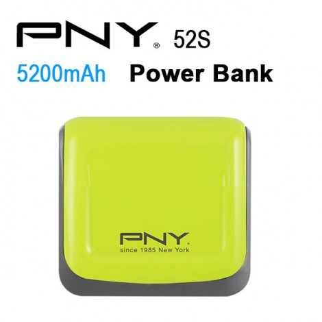 image else for Pny Power Bank 52s Green 5200mah 2 Usb Output 52s-green 52s-green