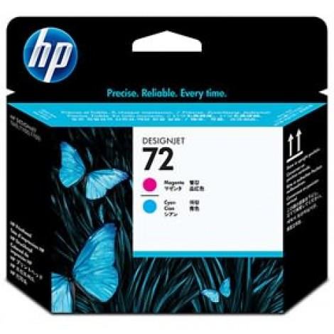 image else for Hp No 72 Ink Cartridge 69-ml Magenta C9399a C9399A