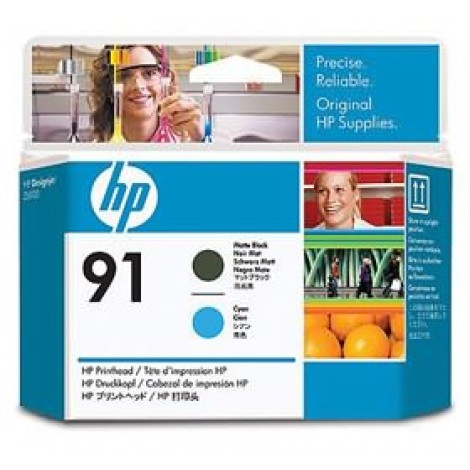 image else for Hp 91 Matte Black And Cyan Printhead C9460a C9460A