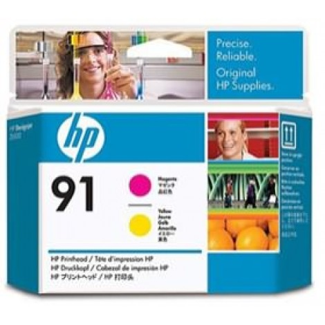 image else for Hp 91 Printhead Magenta And Yellow C9461a C9461A