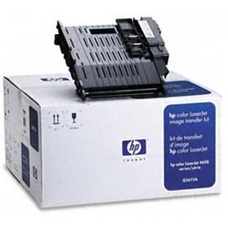 image else for Hp Q3675a Image Transfer Kit Q3675a Q3675A