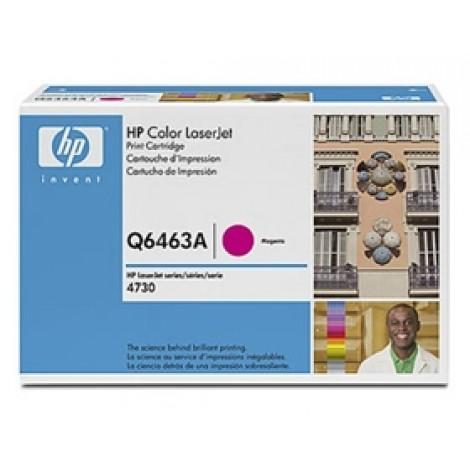 image else for Hp Q6463a Toner Cartridge Magenta Q6463a Q6463A