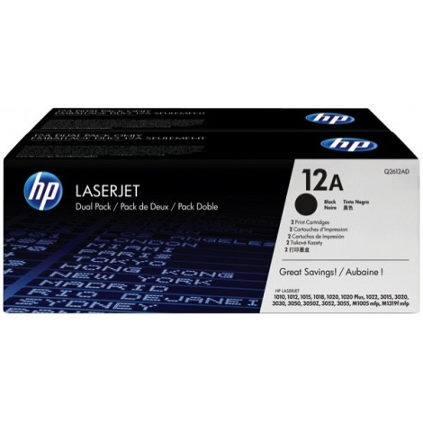 image else for Hp Q2612ad Laser Jet 1000/ 3000 Cartridge Dual Pack