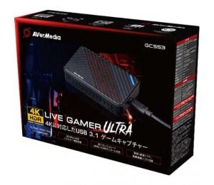 Avermedia Gc553 Live Gamer Ultra 4k Recording Edit Capture. And Record 4k @ 30fps. 240 Hz Refresh