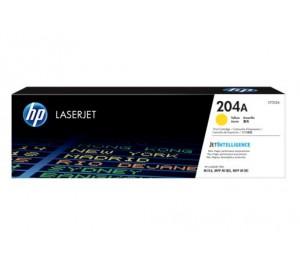 HP 204A Yellow LaserJet Toner Cartridge CF512A