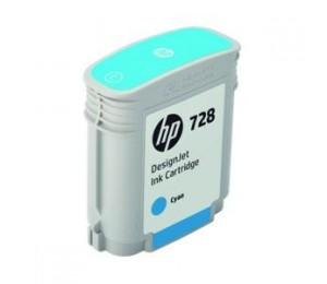 HP INK CARTRIDGE No 728 Cyan 40ml F9J63A