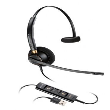 PLANTRONICS ENCOREPRO HW525 BINAURAL USB PC HEADSET W/ INLINE CONTROLS 203444-01