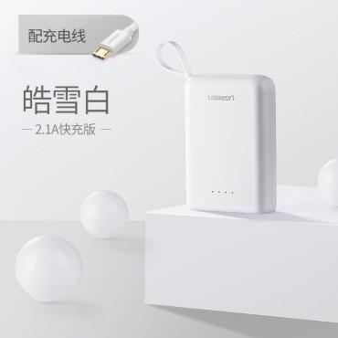 Ugreen 10000Mah Mini Power Bank Dual Usb-A + Type C (White) 60197 Acbugn60197
