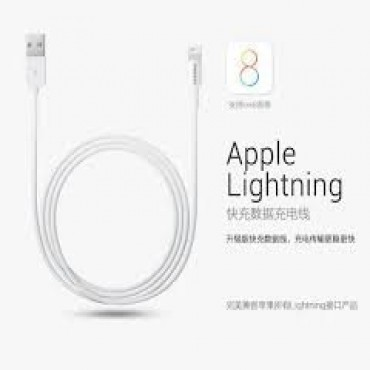 Pisen Iphone Lightning - Usb 2.0 Charge & Sync Cable 1m White Supports Ios7 Al05-1000