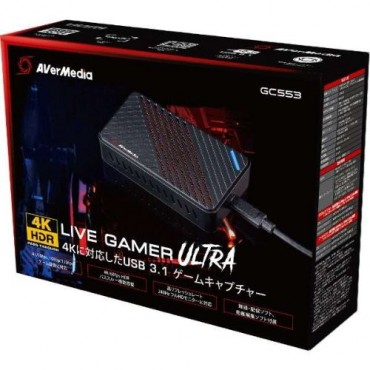 Avermedia Gc553 Live Gamer Ultra 4k Recording Edit Capture. And Record 4k @ 30fps. 240 Hz Refresh