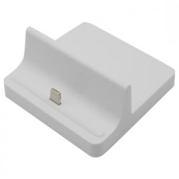 Docking Station Charger For Ipad 4/ Ipad Mini/ Iphone 5 Desktop Data Sync Cradle Dock White