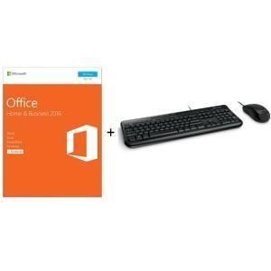 Microsoft 2 X OFFICE H&B 2016 + 1 X BONUS DESKTOP