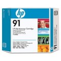 Image 6 of Hp 91 Maintenance Cartridge C9518a C9518A