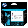 Image 4 of Hp 91 Lt Magenta And Lt Cyan Printhead C9462a C9462A