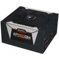 Image 6 of Gigabyte Ap850gm Aorus 850w Atx Psu Power Supply 80+ Gold >90% Modular 135mm Fan Black Flat Cables AP850GM