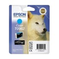 Image 3 of Epson T0962 Cyan Ink Cartridge - R2880 C13t096290 C13T096290