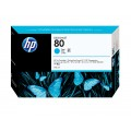 Image 3 of Hp 80 Ink Cartridge 175ml Cyan C4872a C4872A