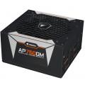 Image 4 of Gigabyte Ap750Gm Aorus Power Supply 80 Plus Gold Modular 3Yr Wty Gp-Ap750Gm-Ms GP-AP750GM-MS