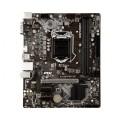 Image 5 of Msi H310M Pro-Vh Matx Motherboard - S1151 8Gen 2Xddr4 3Xpci-E 2Xusb3.1 4Xusb2.0 1Xhdmi 1Xd-Sub H310M PRO-VH