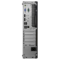 Image 5 of Lenovo M720S Sff I5-8400 1Tb 8Gb Ram Dvdrw Intel Hd W10P64 3Yos 10St002Tau