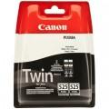 Image 4 of Canon Pgi525bk-twin Black Ink Pgi525bk-twin PGI525BK-TWIN