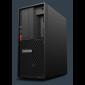 "Lenovo P330 Tower I7-8700 512Gb Ssd+1Tb Hdd 32Gb + Lenovo 22.5"" Fhd Monitor (61C4Har6Au) 30C5S02S00-Len22"