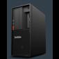 "Lenovo P330 Twr I7-8700 512Gb Ssd + 1Tb Hdd 32Gb + Lenovo 23.8"" Wled (61Cemar2Au) 30C5S02S00-Len24"