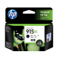 HP 915XL High Yield Black Original Ink Cartridge 3Ym22Aa