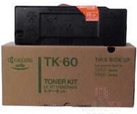 Image 1 of Kyocera Toner Kit For Fs-1800/1800+/3800 (20, 000 Pages @ 5% A4 Coverage). 370py0ka 370PY0KA