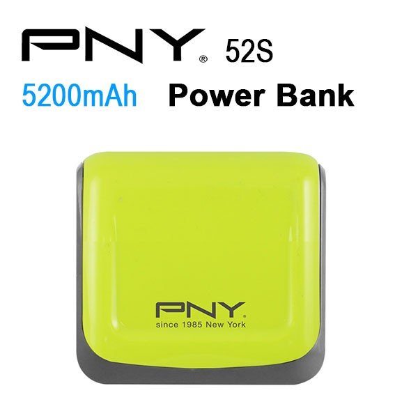 Image 1 of Pny Power Bank 52s Green 5200mah 2 Usb Output 52s-green 52s-green