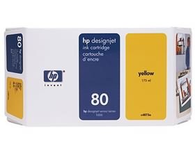Image 1 of Hp 80 Ink Cartridge 175ml Yellow C4873a C4873A