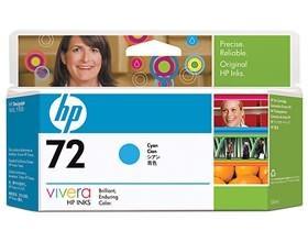 Image 1 of Hp No 72 Ink Cartridge 130ml Cyan C9371a C9371A