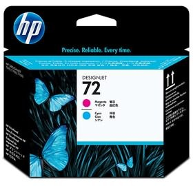 Image 1 of Hp No 72 Ink Cartridge 69-ml Magenta C9399a C9399A