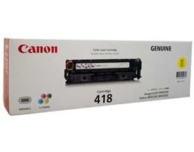 Image 1 of Canon Cart418y Yellow Toner Cart For Mf8350cdn Cart418y CART418Y