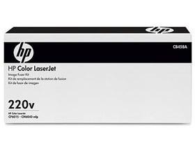 Image 1 of Hp Color Laserjet T2 Roller Kit Cb459a CB459A