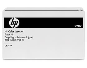 Image 1 of Hp Color Laserjet 220 Volt Fuser Kit For Cp4025 & Cp4525. Rated At 150000 Pages Ce247a  CE247A
