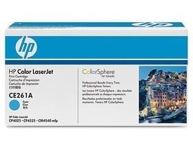 Image 1 of Hp Ce261a Toner Cartridge Cyan Ce261a CE261A