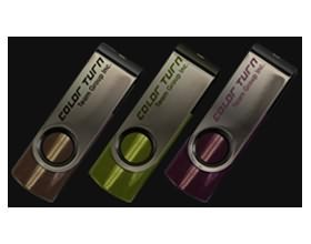 Image 1 of Team 8gb Colour Usb Drive Brown Tg008ge902cx TE9028GN01