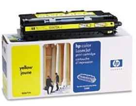 Image 1 of Hp Q2672a Toner Cartridge Yellow Q2672a Q2672A