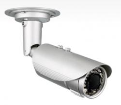 D-link D-link Dcs-7517 5 Megapixel Varifocal Outdoor Network Camera Dcs-7517